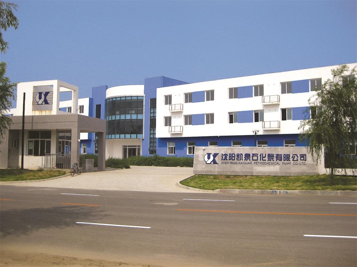 Shengyang